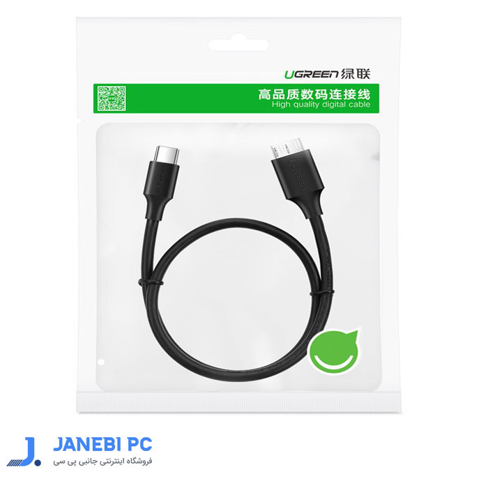 کابل تبدیل USB-C به Micro-B یوگرین  مدل US312