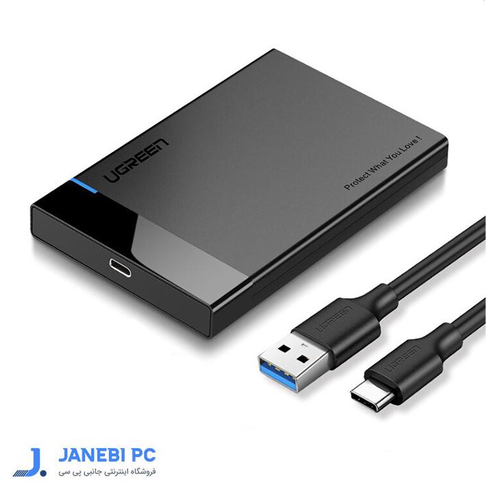 باکس هارد 2.5 اینچ SATA3.0 به USB-C یوگرین مدل US221(50743)