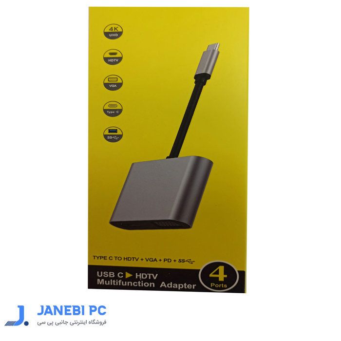 مبدل USB-C به USB3.0/USB-C/VGA/HDMI مدل V.S
