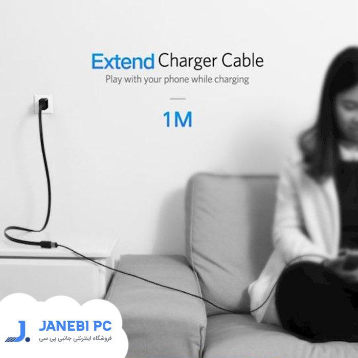 کابل افزایش USB3.0 یوگرین مدل (10368)US129 طول 1متر